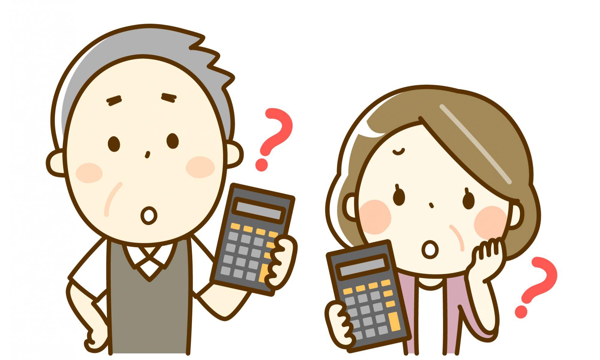 消費税10%と軽減税率イメージ