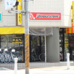 サイクルショップ(自転車屋さん) かんべ